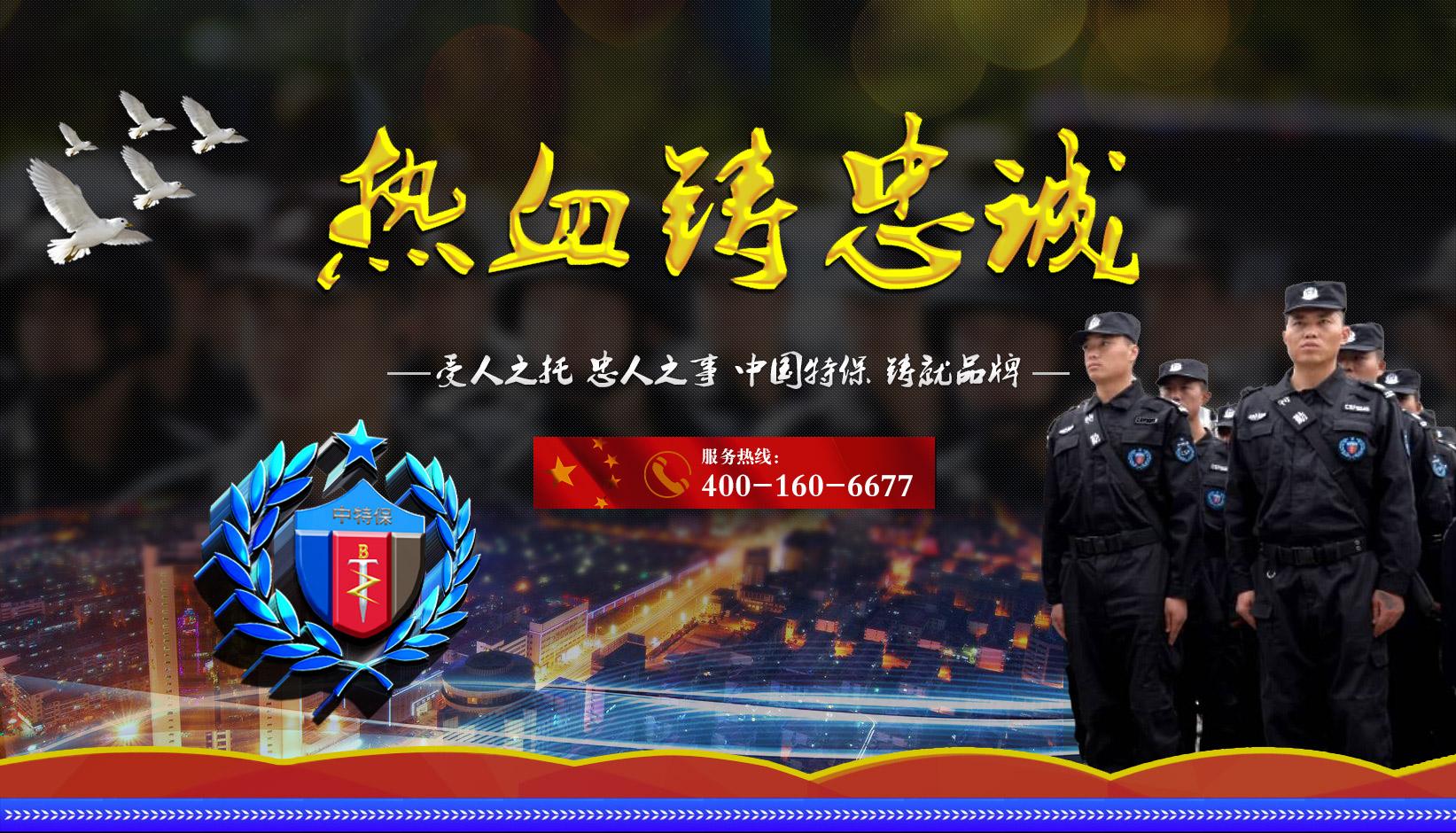 http://www.ytzhongtebao.com/business