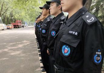 合理的岗位调动是促进保安工作的必要条件