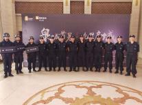 保安军政训练工作的规定介绍