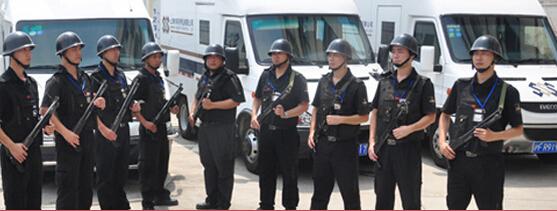 常见的三种保安的工作服务事项