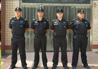 保安在自我防范意识上基本需求介绍