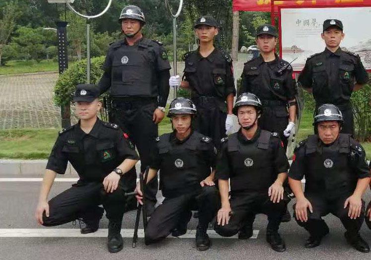 企业保安人员