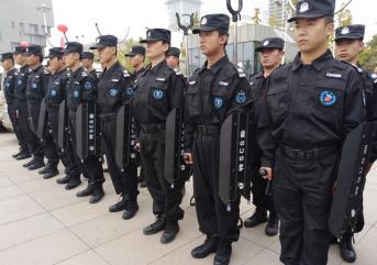 怎样提升保安公司的服务和人员的素质?